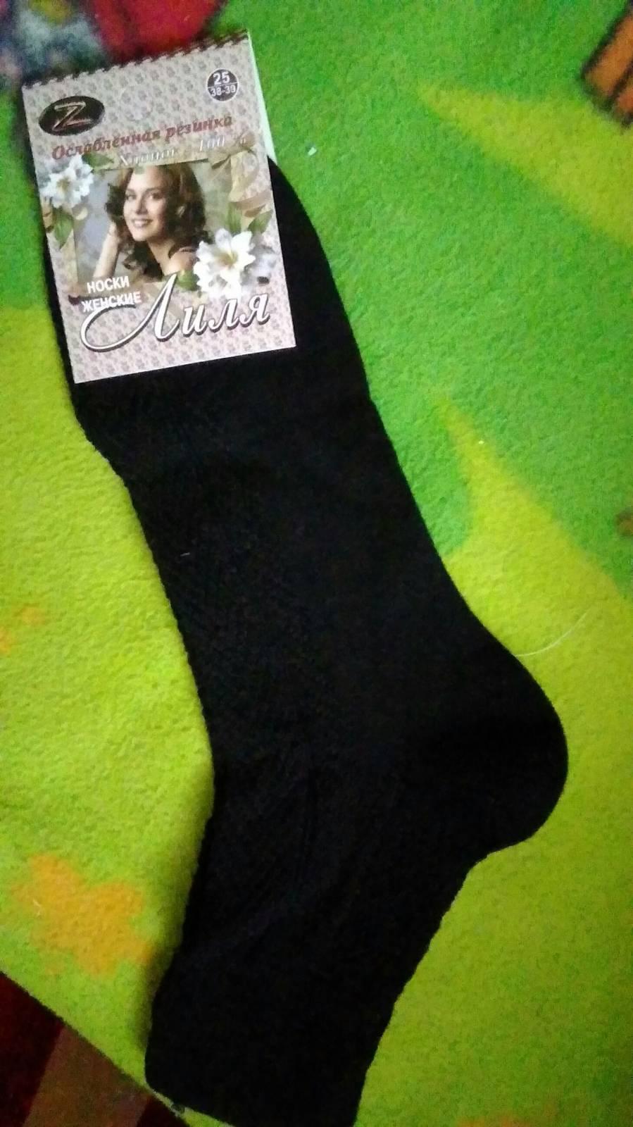 Медицинские носки Ослабленная резинка