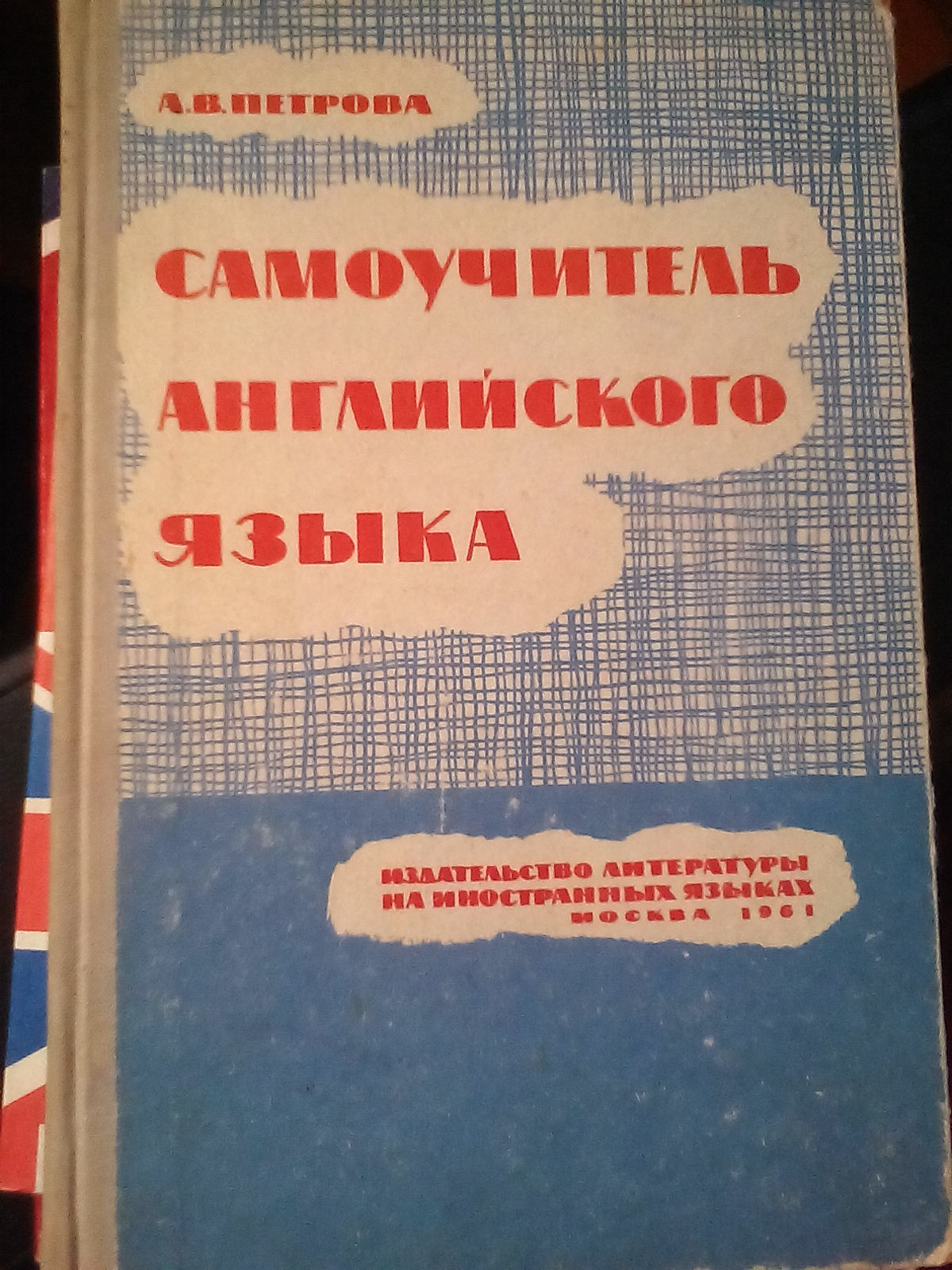 книги иностранный язык