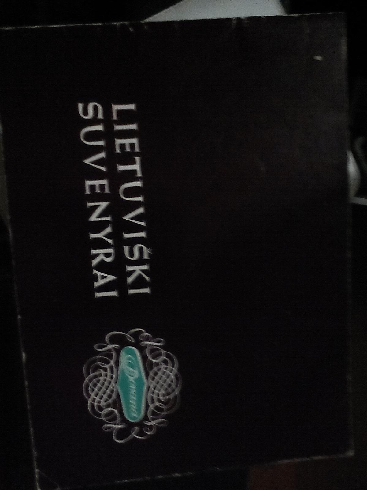 литовские сувениры