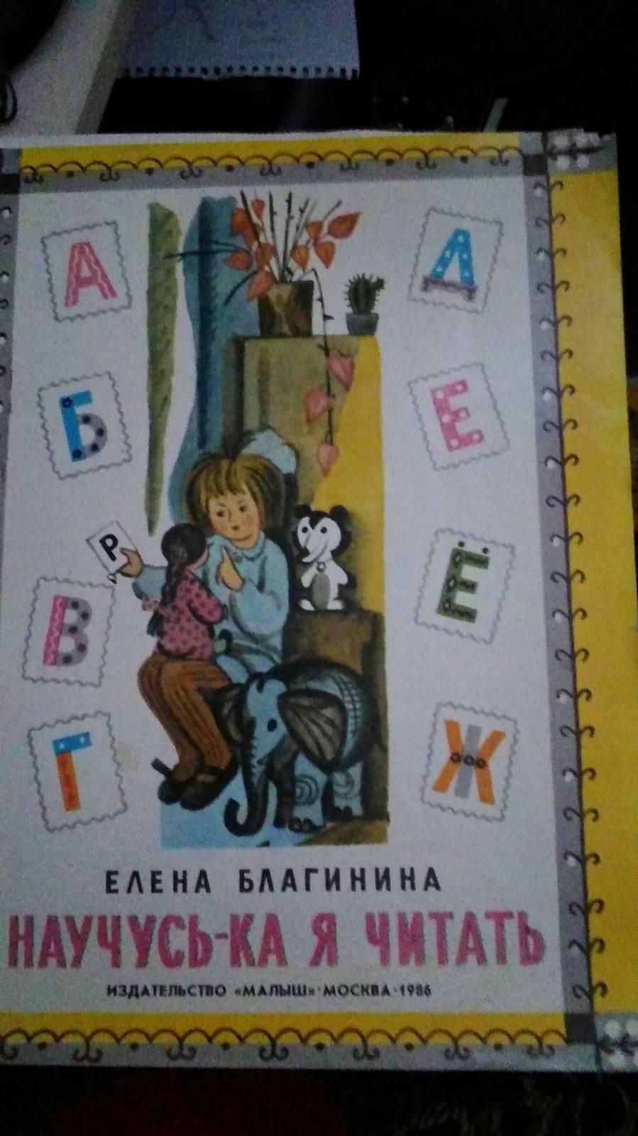 детские книги старинные