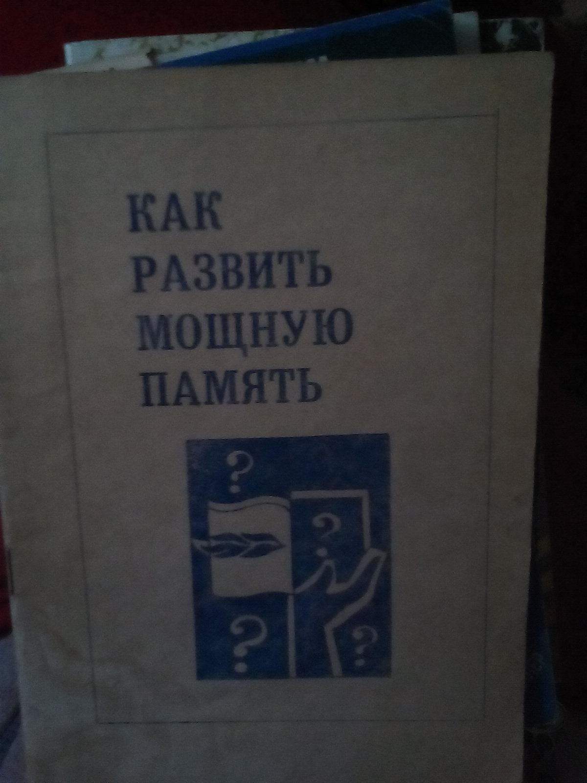 эзотерика в книгах