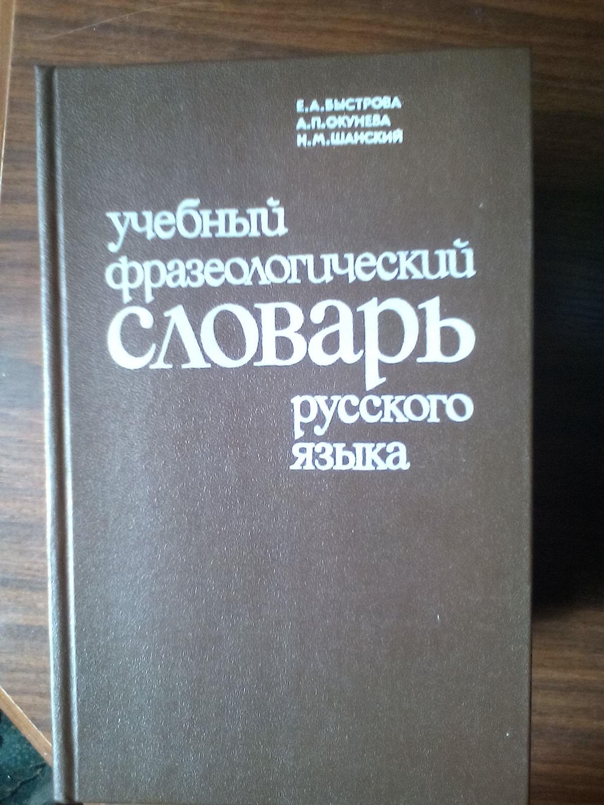 Книги Справочные материалы